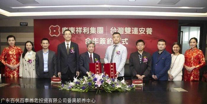 广州推荐养老院-广州善美供应可靠的养老院服务