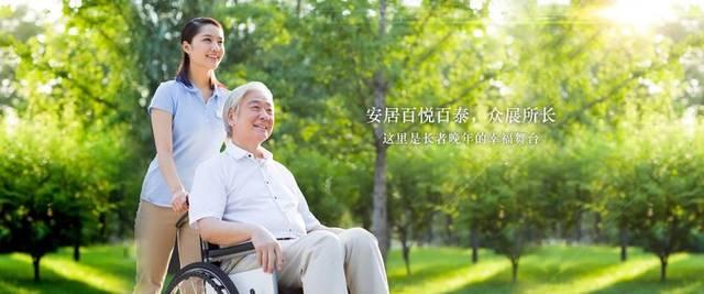 豪华养老院-广州养老院服务质量保证