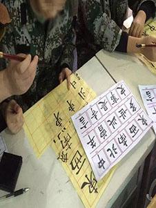 孩子不愛學習怎么管教-晉城有保障的教學風采展示-你值得信賴