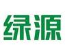 广东绿源景观建设有限公司