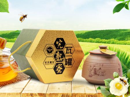瓦罐完熟蜜價格-山東口碑好的瓦罐完熟蜜供應