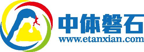 北京中体磐石体育科技有限公司