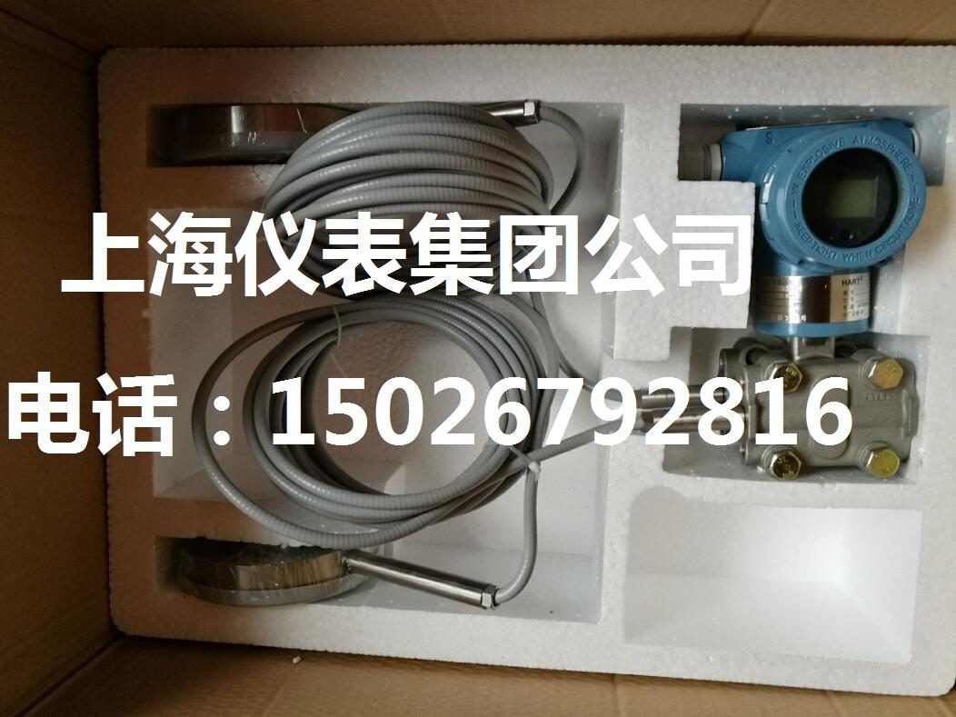 密度計廠家-11月密度計在售【上海儀表廠】