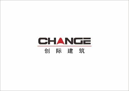 上海創際建筑裝飾工程有限公司