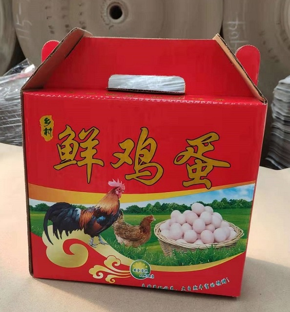 雞蛋箱生產廠家-雞蛋箱制造廠找邵樹紙制品