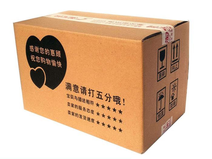 淘寶紙箱-山東定制-淘寶紙箱