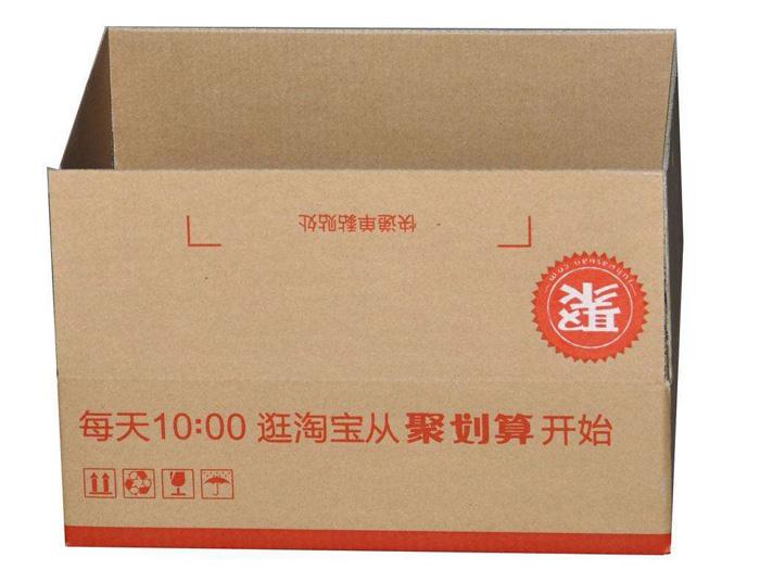 淘宝纸箱订做-山东淘宝纸箱厂商