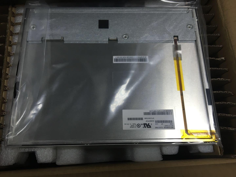 G084SN03 V3,大量供应出售广东品种齐全的液晶显示屏