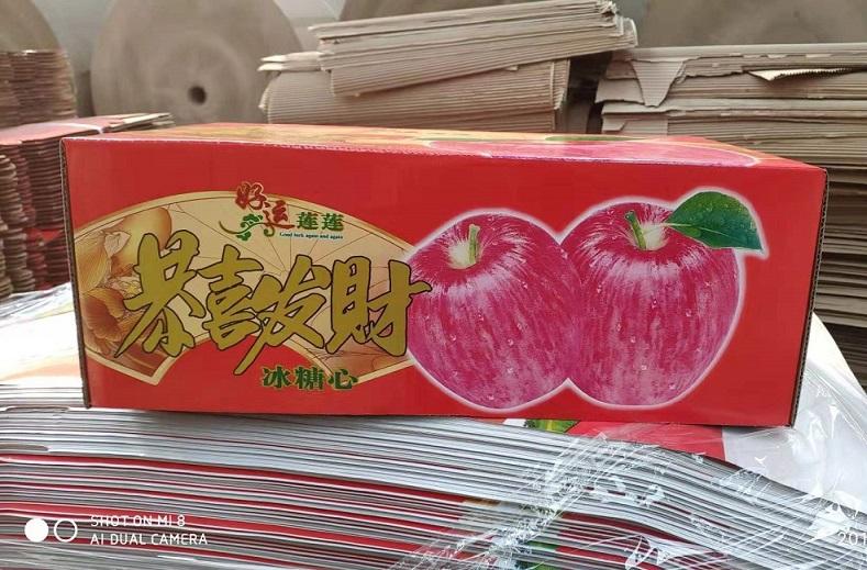 蔬菜专用纸箱定制-青州食品包装礼盒批发商