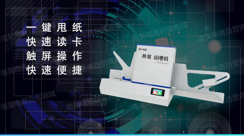 上海光标阅读机,光标阅读机,自制简易光标阅读机