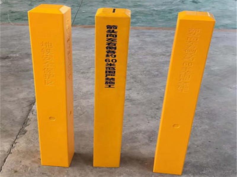 玻璃鋼拉擠標志樁廠家批發 河北質量好的玻璃鋼拉擠標志樁銷售
