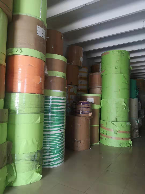 防水纸_潍坊哪里能买到质量优的-防水纸