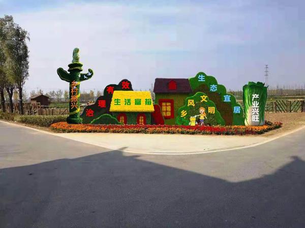 上沭阳县绿雕厂家|宿迁质量好的绿雕供应