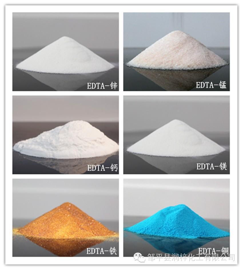 EDTA鋅,EDTA錳,EDTA銅,EDTA鈣,EDTA鎂