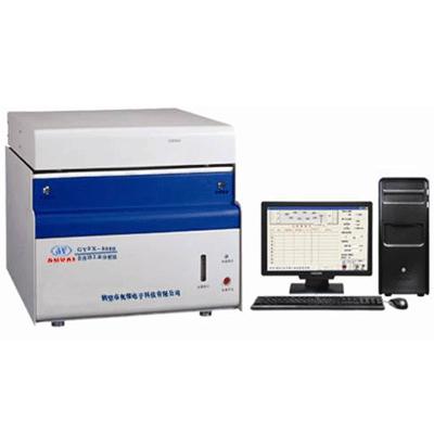 工业分析仪价格_鹤壁齐全工业分析仪供应
