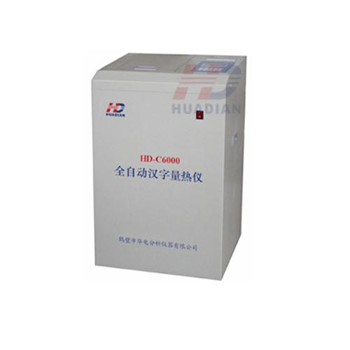 黑龍江漢字量熱儀_高質量的量熱儀出售