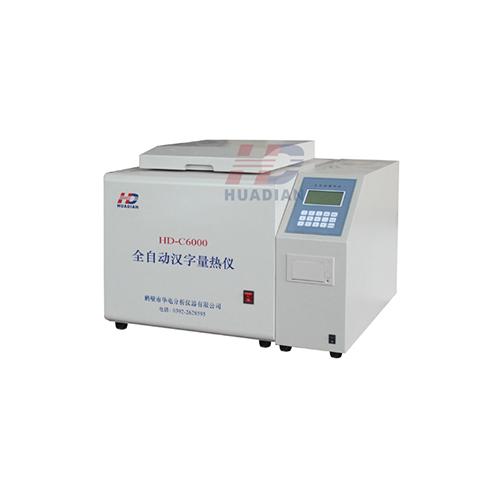 鹤壁汉字量热仪-鹤壁价格合理的量热仪