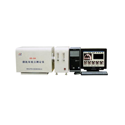 灰熔点测定仪品牌|买优良的灰熔点测定仪,就选华电分析仪器