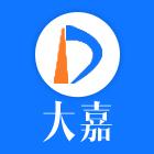 杭州大嘉科技有限公司