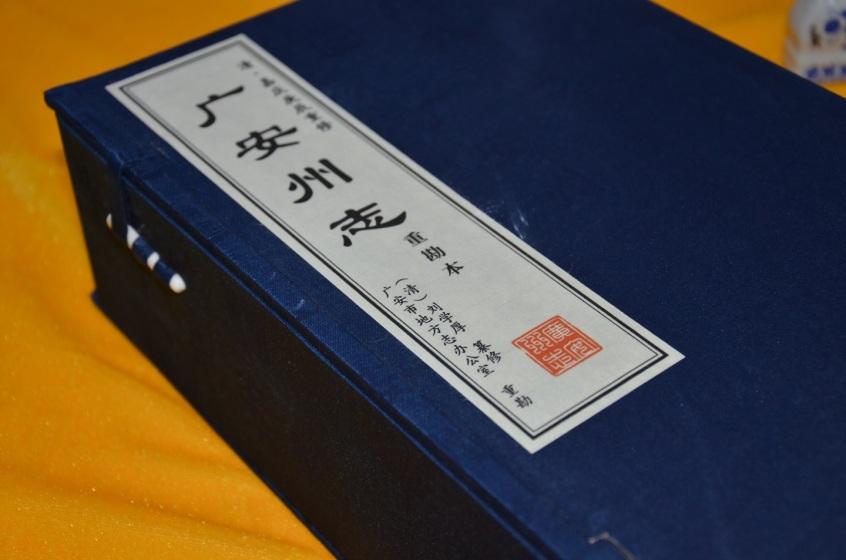 吉林古籍翻譯公司|想要正規的古籍翻譯服務,就找錦秋志譜