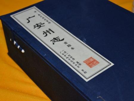 老谱翻印公司-郑州哪里有信誉好的古籍翻译