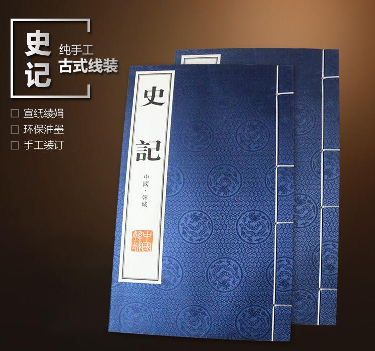古籍翻译公司_可信赖的古籍翻译就在锦秋志谱