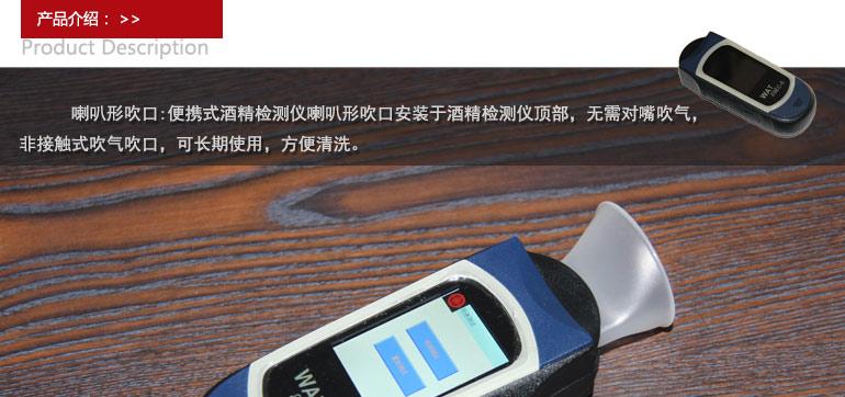 廣東哪里可以買到有品質的法之據酒精檢測儀,原廠正品法之據酒精檢測儀廣東總代理廠家供應