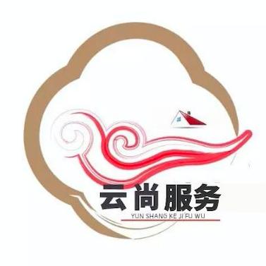 云南云尚科技服务有限公司