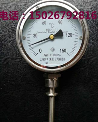 現貨雙金屬溫度計_報價_高品質雙金屬溫度計選上儀集團