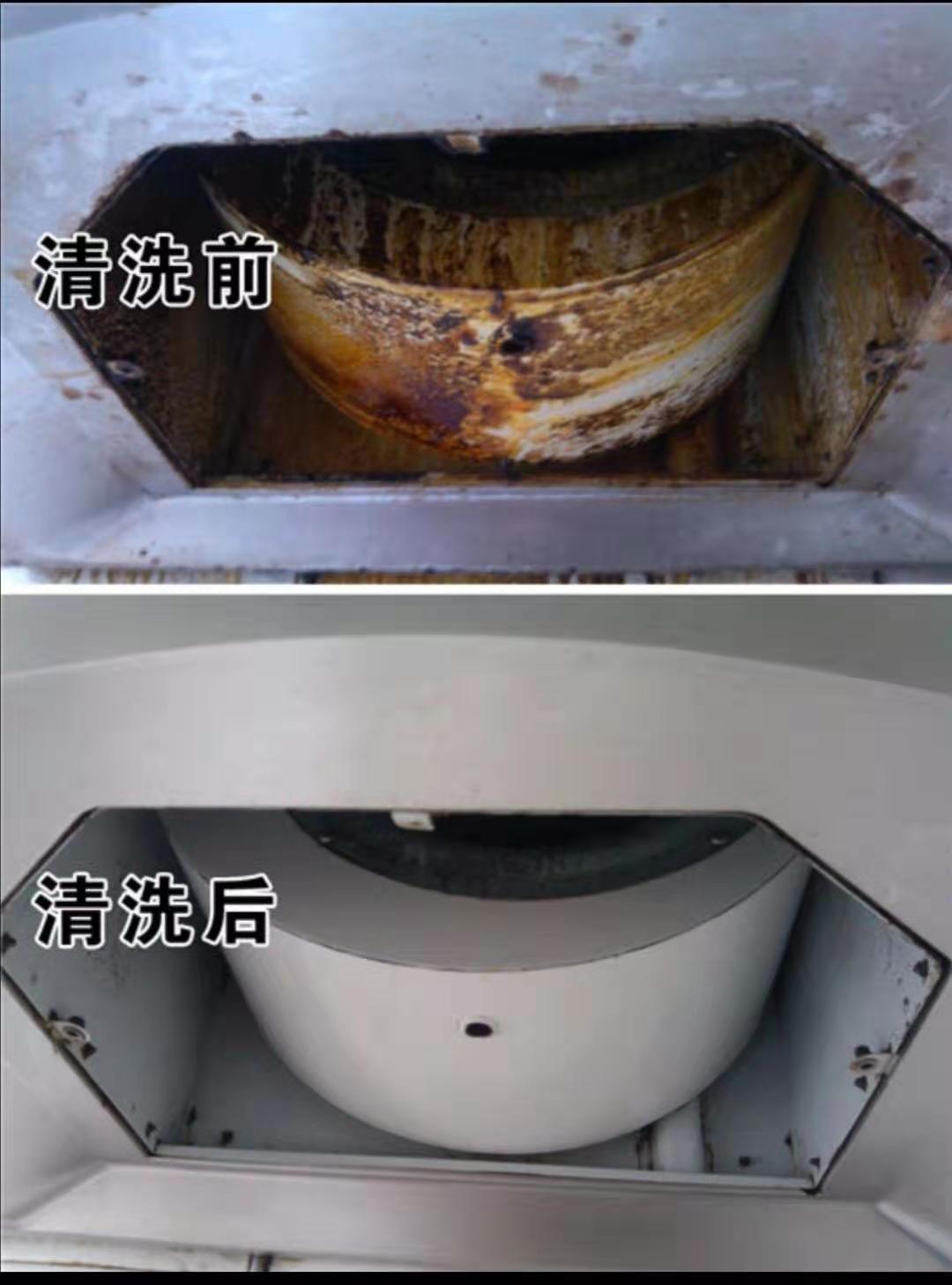 電器設備清洗-專業的家電清洗服務哪里找