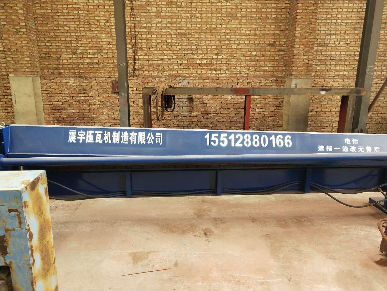 高质量剪板机厂家直销