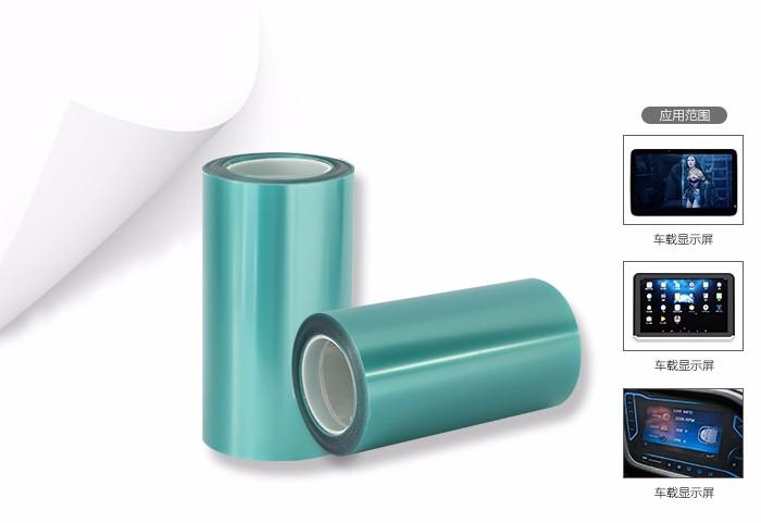 光学胶_返工胶带_汽车屏幕复合薄膜-选择奥佳光电公司