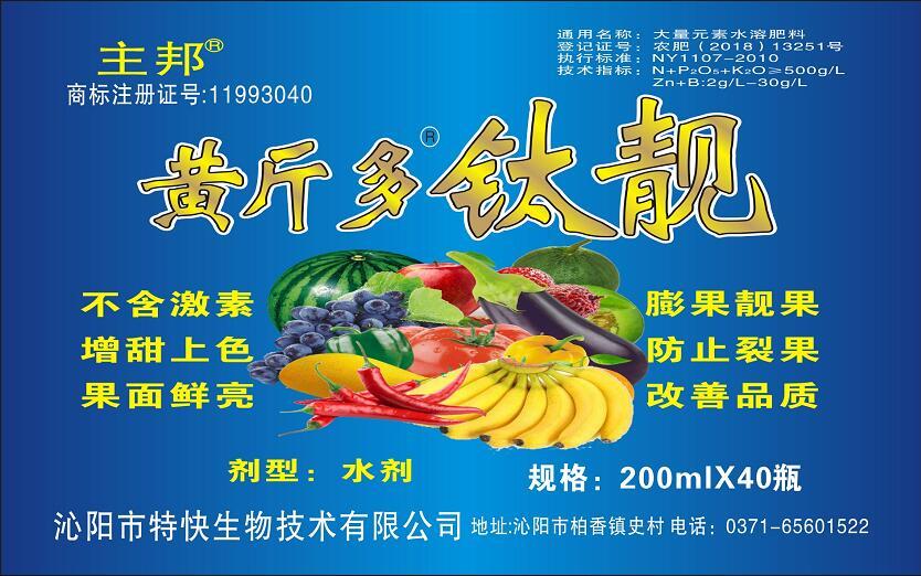 水果着色增甜剂-有品质的着色增甜剂推荐