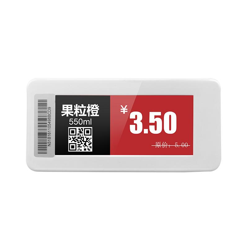 电子货架标签-热忱推荐_知名的电子货架标签DEMO箱供应商