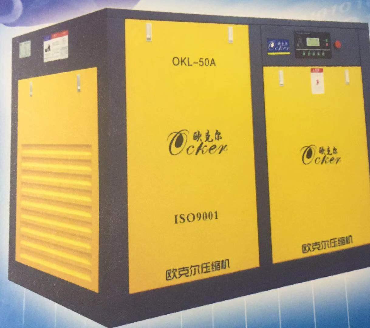 质量好的空压机-东莞高质量的空压机-厂家直销