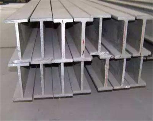 批發    工字鋼    質量好的工字鋼請認準北京同興德利