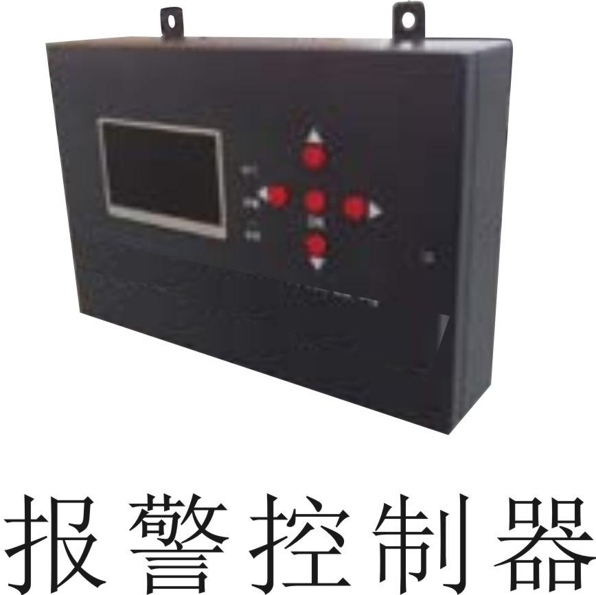 地下室空气质量_西安规模大的空气质量监控系统厂家推荐