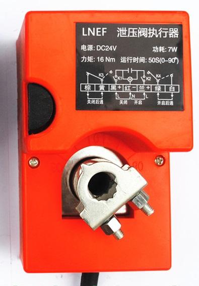 浙江余压监控系统_供应西安质量好的智能余压监控系统