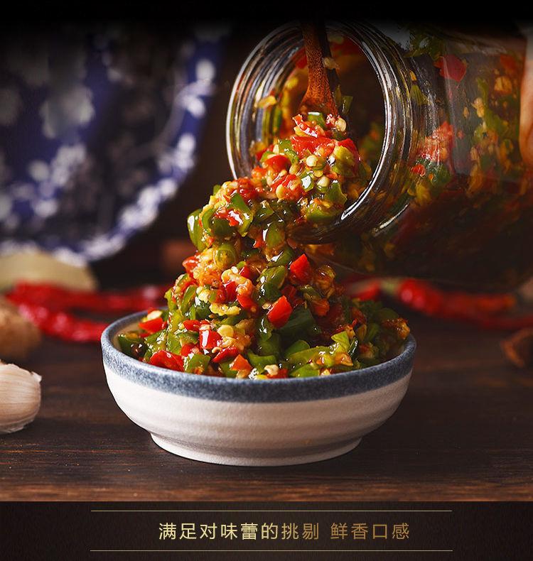衡阳热卖双色剁椒批发,双色椒哪里买
