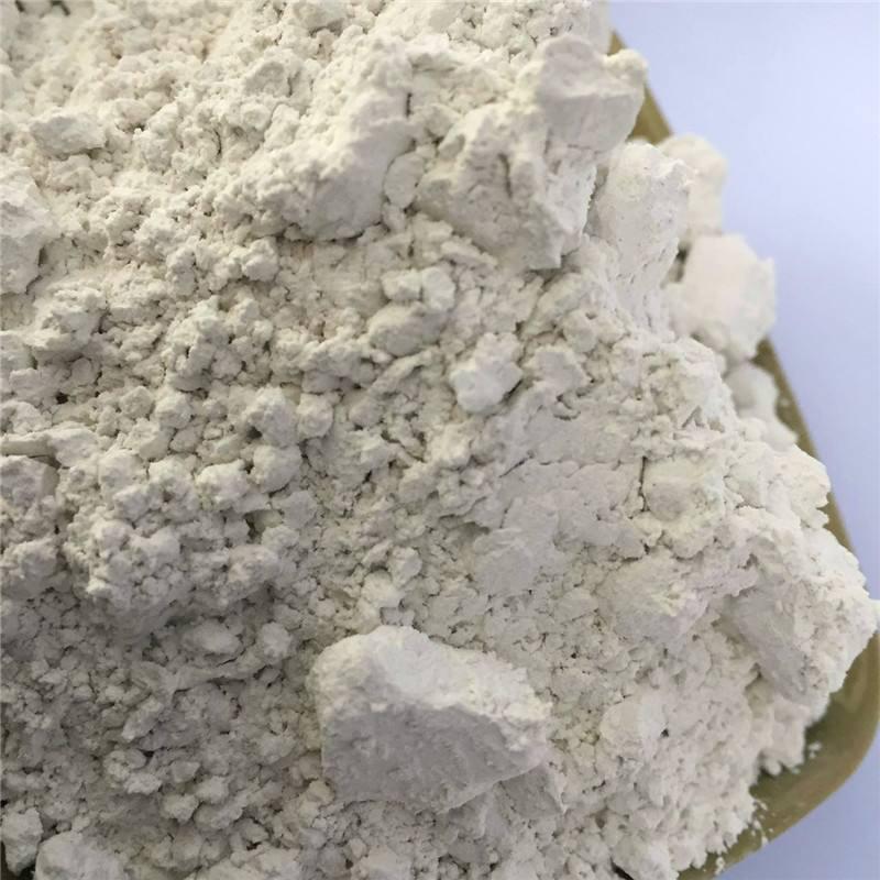 【金光闪闪】供应氢氧化钙//淄博氢氧化钙厂家