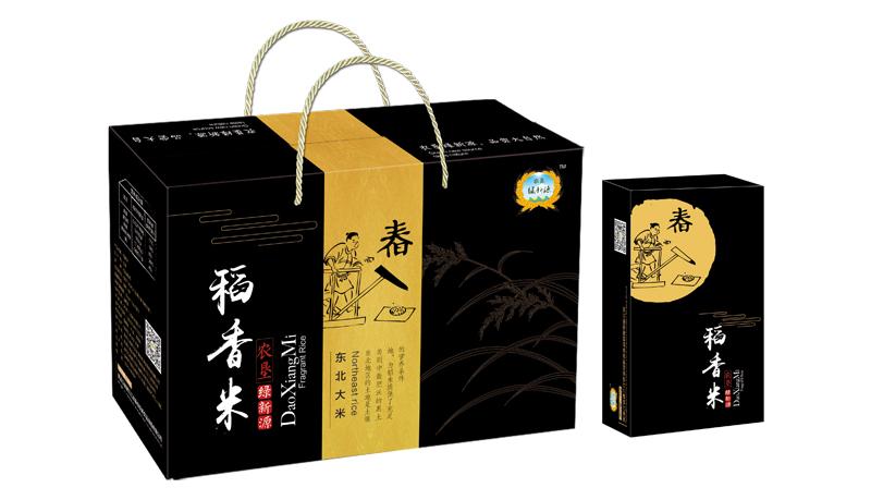 哈爾濱品質優良的哈爾濱包裝禮盒推薦,哈爾濱包裝廠家