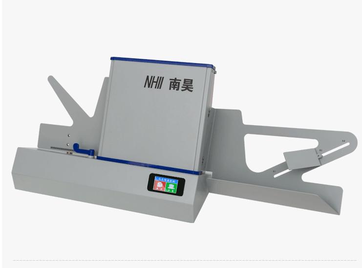 供应南昊光标阅读机-河北可信赖的光标阅卷机如何供应商