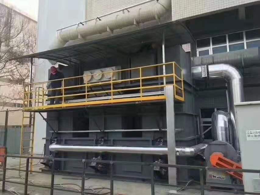 有機廢氣催化燃燒設備RCO廢氣凈化裝置環保設備催化燃燒設備