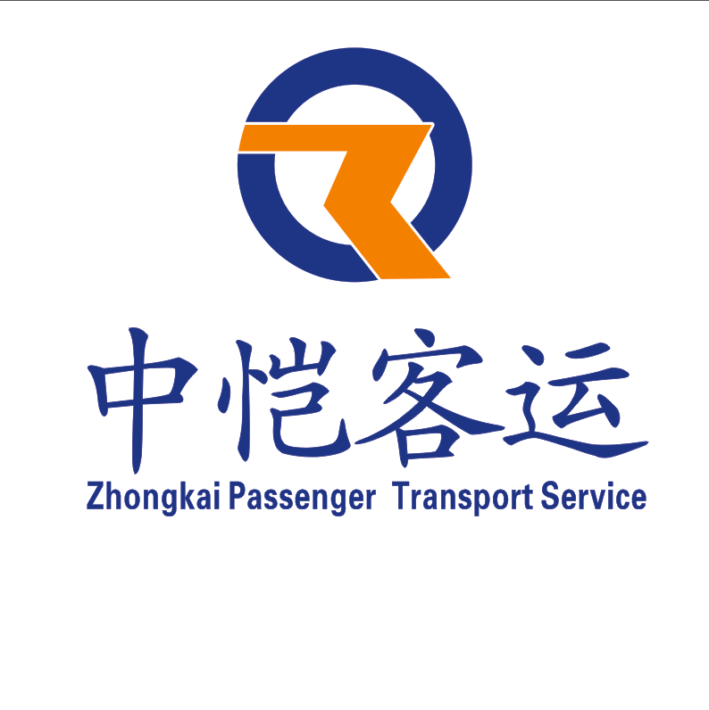 云南中恺客运服务有限公司