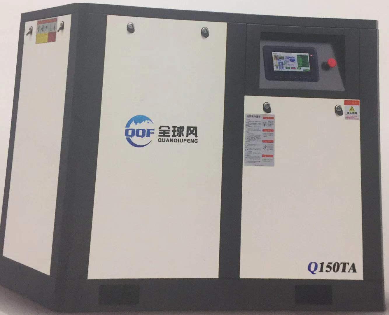 质优价廉的空压机-物超所值的全球风空压机供销