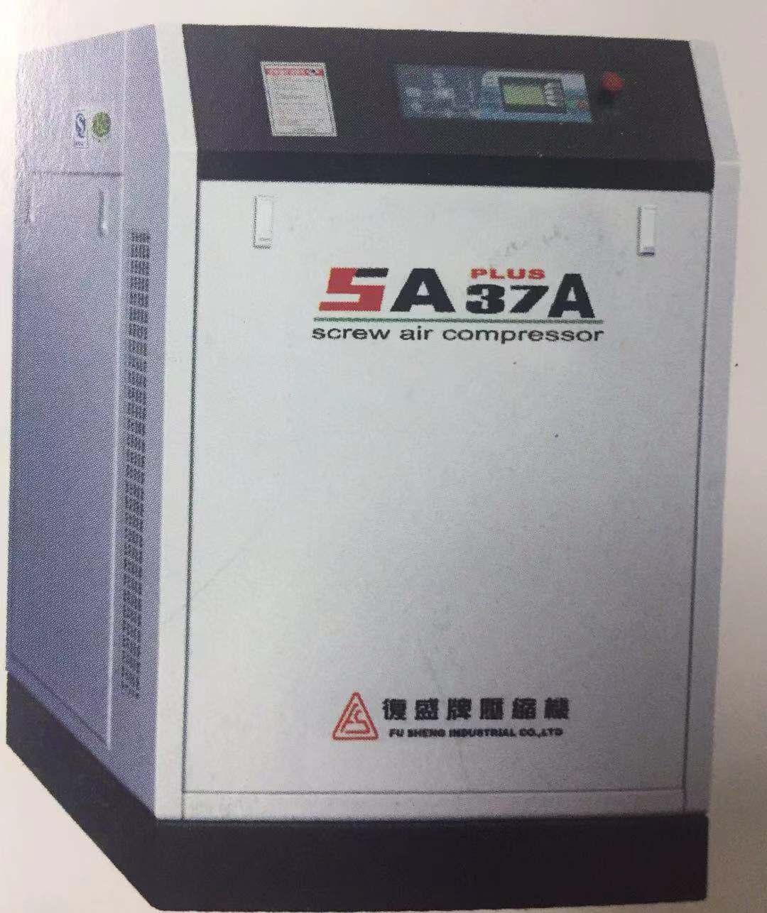 空压机厂家直销|报价合理的全球风空压机东莞鼎晟机电公司供应