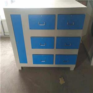 吉林UV光氧净化设备_活性炭吸附箱专业供应商