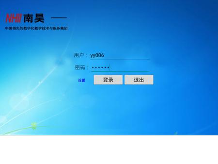 四川网络阅卷系统 校园在线考试系统 手动阅卷系统