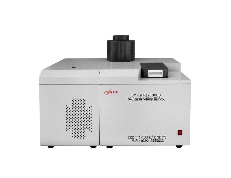 呼和浩特微机灰熔融性测定仪-博云天科技好用的微机灰熔融性测定仪_你的理想选择