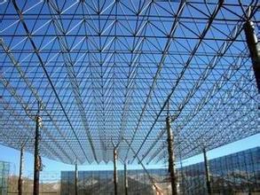 甘肃钢结构网架工程-河南钢结构网架造价